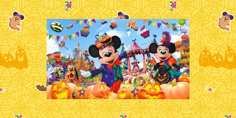 tdl-halloween2015-feature
