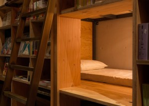 book_and_bed_hostel_photo_5