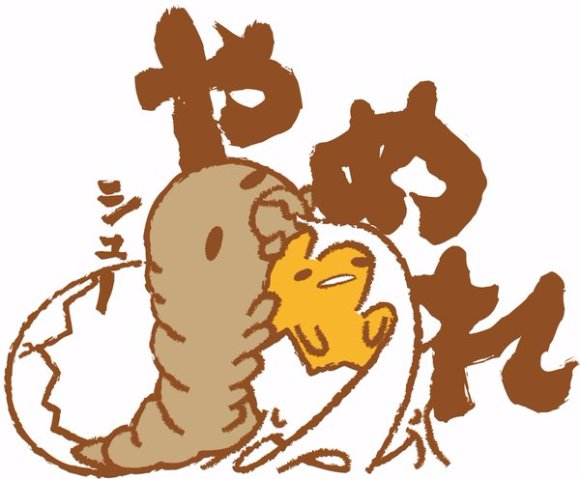 godzilla-gudetama-collaboration-02