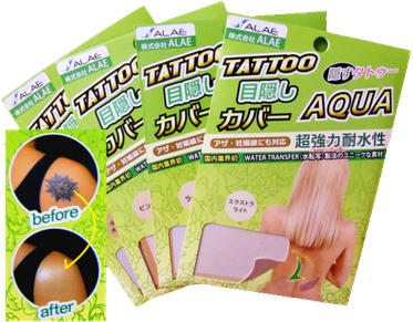 onsen-tattoo-feature-06