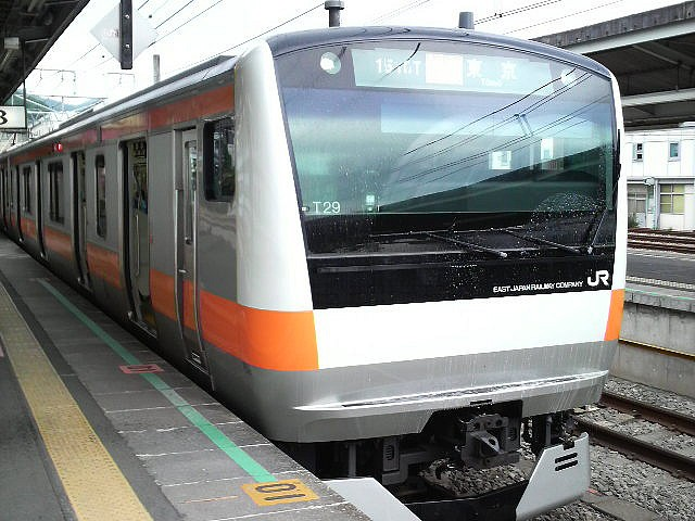 type-of-japan-train-04