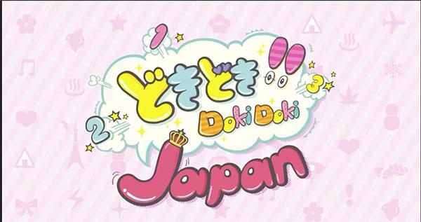 dokidokijapan-logo