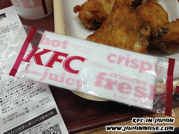 kfc-japan-04