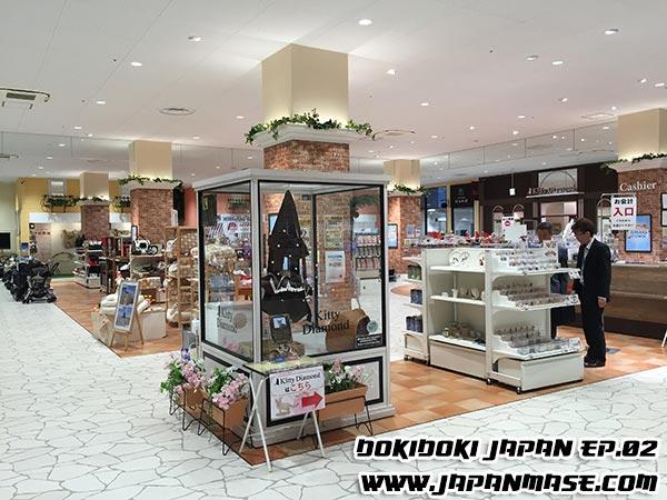 dokidoki-tape02-03