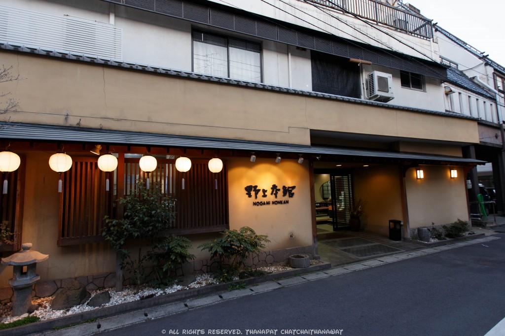 Kyushu-012