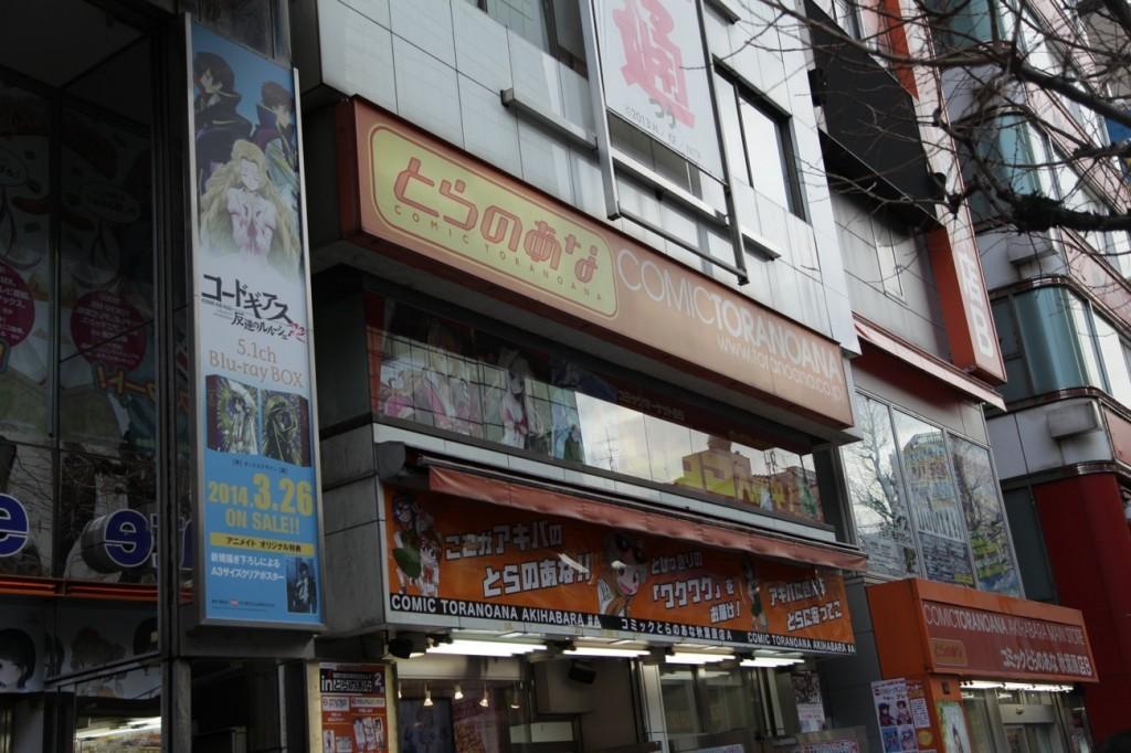 3-must-go-akihabara-03
