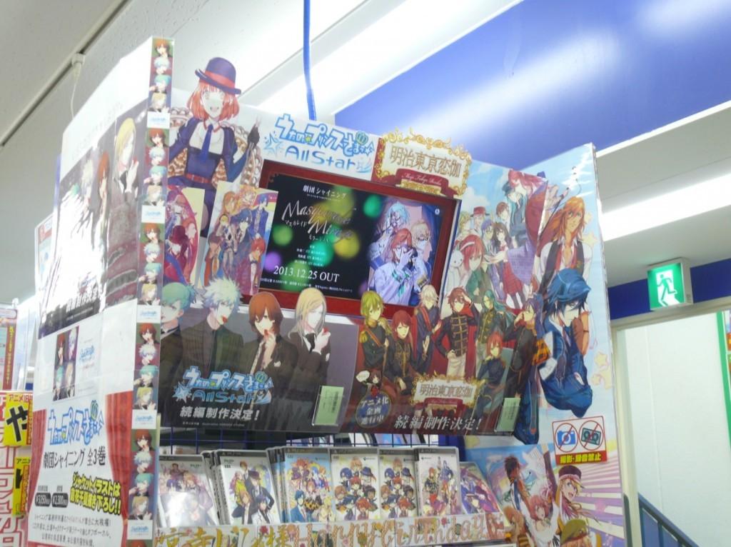 3-must-go-akihabara-07