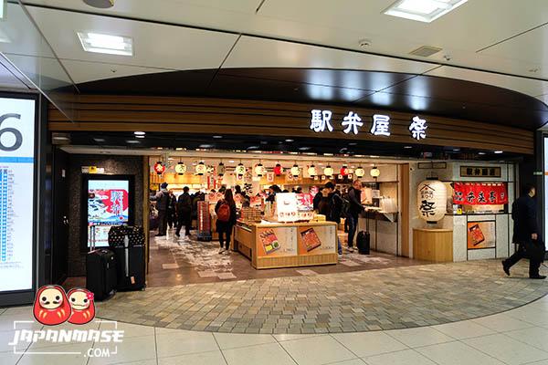 eki-bento-tokyo-station-01