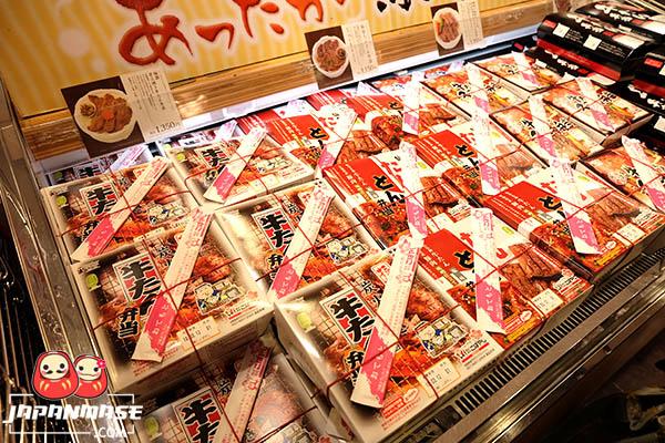 eki-bento-tokyo-station-04