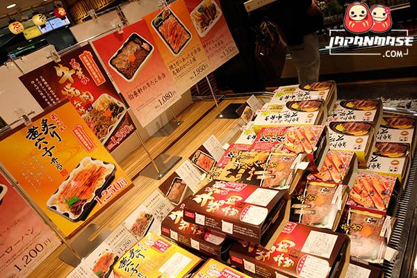 eki-bento-tokyo-station-06