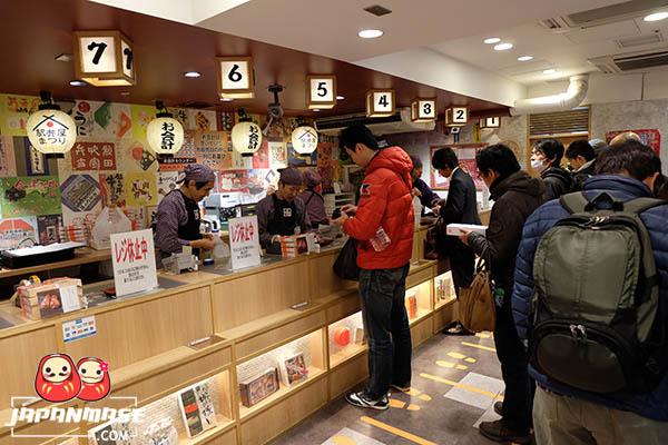 eki-bento-tokyo-station-11