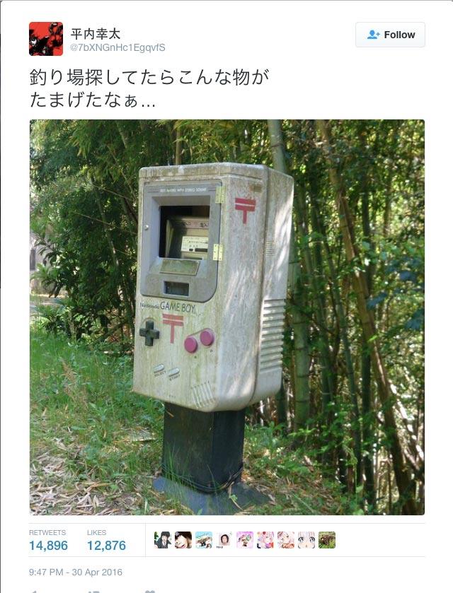 game-boy-postal-02