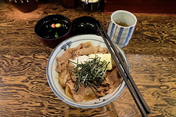 gyu-no-chikara-13
