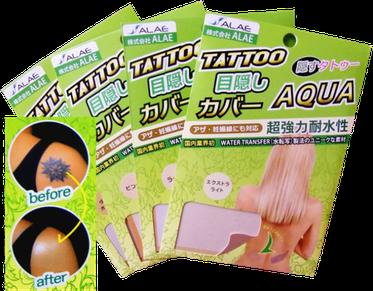 onsen-tattoo-feature-06