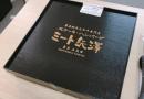 เบนโตะราคา 10,000 เยน กินอย่างราชา!