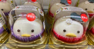 เค้กดีสนีย์ในเซเว่นญี่ปุ่น
